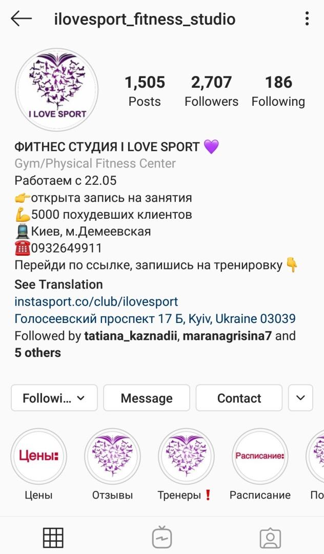 ILS_Instagram
